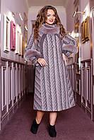 Пальто МАЙЛА зимнее из качественной итальянской шерсти с отделкой из натурального меха  РАЗМЕР 60