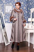 Пальто ЮНИТА  зимнее из качественной итальянской шерсти с отделкой из натурального меха  р. 50-64