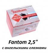 """Биксеноновая линза С """"ангельскими глазками"""" Fantom"""