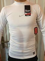 Термобелье Nike Pro Combat 648664-100 , ОРИГИНАЛ
