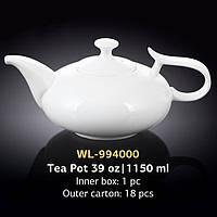Чайник заварочный (Wilmax, Вилмакс, Вілмакс) WL-994000