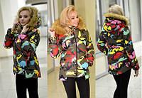 Куртка Ассорти цветная и однотонная, расцветки