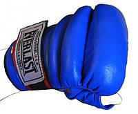 Рукавиці снарядні(шингарти) обрізані пальці Шкіра ELAST VL-01045-B сині