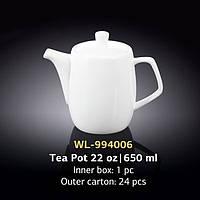 Чайник заварочный (Wilmax, Вилмакс, Вілмакс) WL-994006