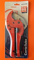 Труборезы (ножницы) CS 20 COESTools 16-42 mm для ппр и металлопластиковых трубопроводов