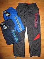 Утепленные брюки спорт на флисе на мальчика 134-164 р.