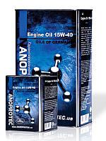 Минеральное моторное масло Nanoprotec Engine oil 15w40