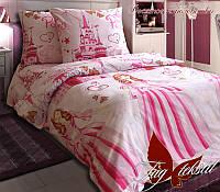 """Комплект постельного белья 1,5 спальный """"Десятое королевство"""""""