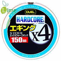 Шнур Yo-Zuri Duel X4 150m