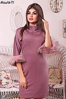 Платье женское с мехом лисы в различных цветах Размеры 42, 44,46,48 NM 71
