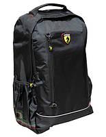 Рюкзак для города.