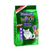 Корм для шиншилл Vitakraft Emotion Beauty (Витакрафт Емоушн Бьюти) 600 гр