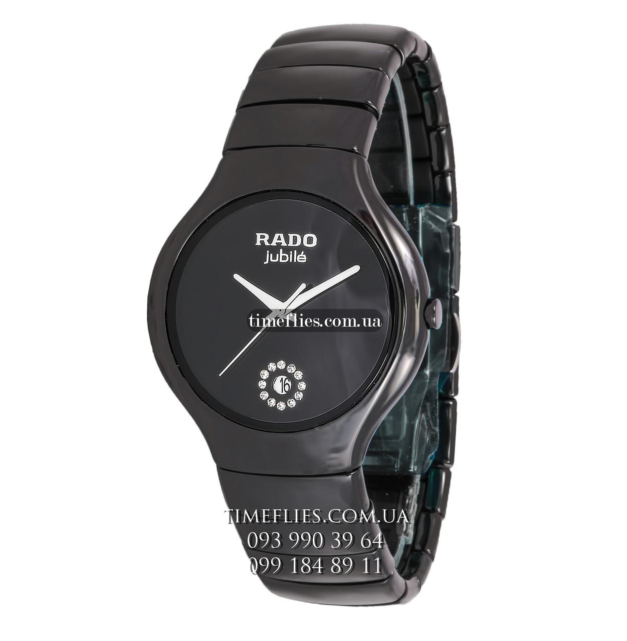 Часы наручные rado jubile купить
