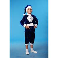 Карнавальный костюм Костюм Гнома (синий)