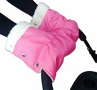 Муфта для рук на коляску, санки «Умка»