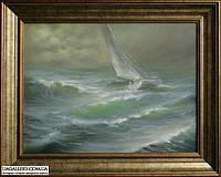 «Покоряя волны» картина маслом