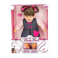 Кукла пупс большой с мягким телом Baby Pink 98221