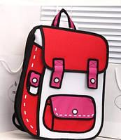 Рюкзак портфель школьный 2Д 2D.Ранец школьный.
