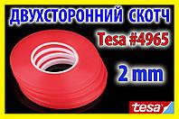 Двухсторонний скотч Tesa 2мм х 50м прозрачный лента сенсор дисплей термо LCD