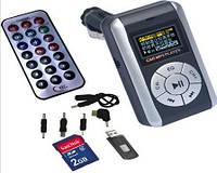 Автомобильный MP3 плеер с FM трансмиттером, LCD экраном,USB, SD/TF, с переходниками.