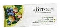 Фитосвечи Витол с экстрактом листьев и коры дуба и эфирным маслом можжевельника, №10