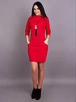 Очаровательное женское платье от производителя