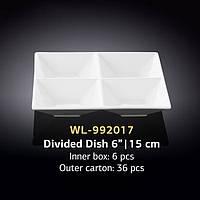 Менажница (Wilmax) WL-992017