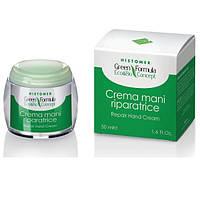 Green Formula Восстанавливающий крем-бальзам для рук 50 мл. Histomer