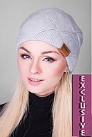 Женская вязанная шапка, цвета в ассортименте