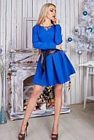 Яркое молодежное платье с поясом  в комплекте  с расклешенной юбкой