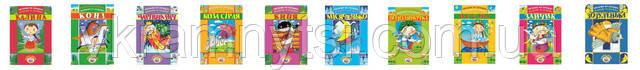 Читаємо по складах, малюємо та співаємо! 11 книжечок для розфарбовування | Крамниця дитячих книжок