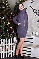Модное платье из ангоры с карманами большого размера