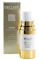 Крем восстанавливающий против морщин для кожи вокруг глаз / Luxury Anti-Wrinkle Eye Cream (Caviar Perfection), 15 мл