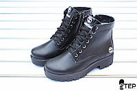 Ботинки женские Timberland кожаные