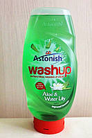Средство для мытья посуды Astonish Aloe & Water lily 600 мл. (Великобритания)