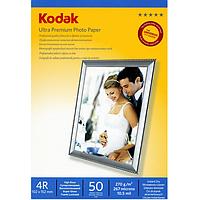 Фотобумага KODAK суперглянец 270г/м, 10x15, 50л. (CAT5740-817)