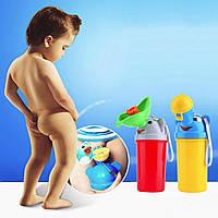 Портативный туалет для девочек и мальчиков