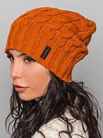 Шапка. Шапки теплая. Шапка женская.Шапка модная. Шапка теплая. Шапка оранжевая.Шапка шерстяная. Шапка яркая.