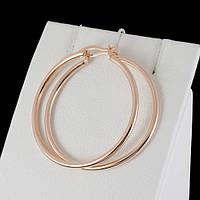 Прелестные серьги-кольца, покрытые золотом 0518