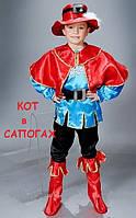 Новогодний костюм Кот в сапогах