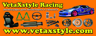 VetaXstyle Racing Wheels shop Dnepr