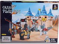 Конструктор AUSINI Рыцарский Замок 27804, 576 деталей