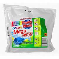 Гель для стирки капсулы Power Wash Color Mega 60 шт