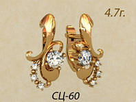 Золотые серьги 585* пробы с большими и маленькими круглыми камнями