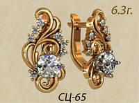 Золотые серьги 585* с вензелями и в камнях