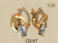 Золотые серьги 585 пробы с крупными центральными камнями и россыпью мелких камней