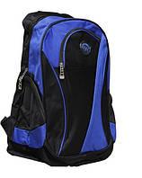 Рюкзак для студента.