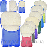Зимний конверт на овчине в коляску, на санки, верх плащевка, наполнение синтепон, 90х40 см, ТМ Ромашка