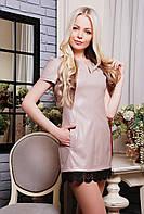 Платье Кожа беж, фото 1