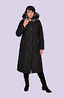 Стильный женский пуховик-пальто больших размеров